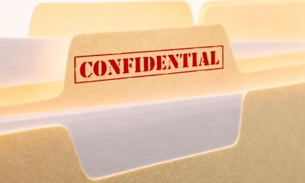 Конфиденциальность электронных авиабилетов