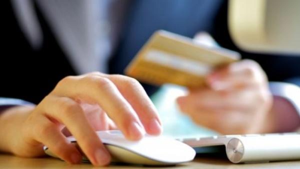 Экономия на электронных билетах