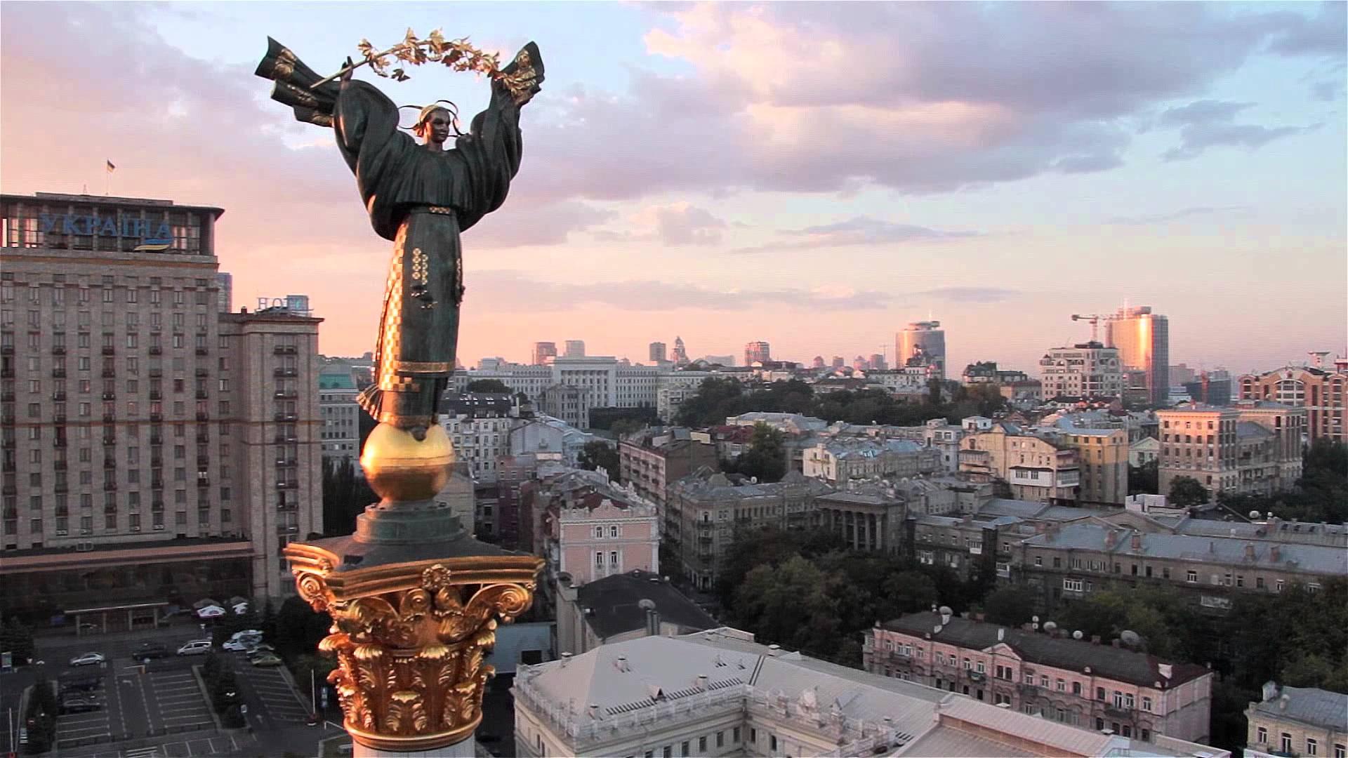 Заказать авиа билеты Минск — Киев