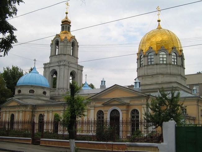 Перелет в Николаев